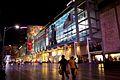 CentralWorld Bangkok Thailand.jpg