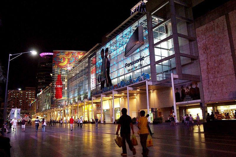 File:CentralWorld Bangkok Thailand.jpg