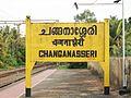 Changanassery Railway Station Board.jpg