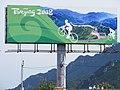 Changping, Beijing, China - panoramio (261).jpg
