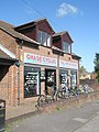 Chase Cycles in Waltham Chase - geograph.org.uk - 1480330.jpg