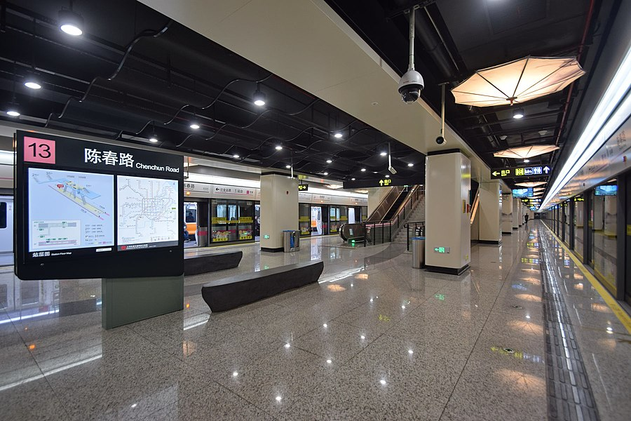 Chenchun Road station