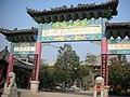 Chengyang, Qingdao, Shandong, China - panoramio (1).jpg