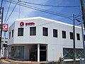 Chiba Bank Otaki Branch.jpg