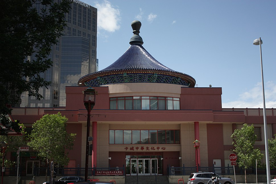 ChineseCulturalCentre