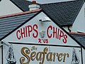 Chips Chips - geograph.org.uk - 148348.jpg