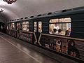 Chitayashaya Moskva (Reading Moscow) train at Paveletskaya-koltsevaya station (Метропоезд Читающая Москва на станции Павелецкая-кольцевая) (4804981572).jpg
