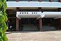 Chittagong University Library (06).jpg