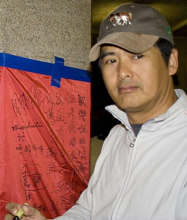 Photo Chow Yun-Fat via Wikidata