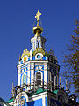 Church of Saint Michael (Nicholskoye-Archangelskoye) 12.jpg