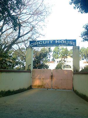 Barasat - Image: Circuit House Barasat