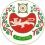 Coat of Arms of Khakassia (2001).png