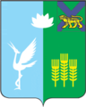 Coat of Arms of Spassk rayon (Primorsky kray).png