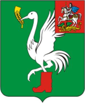 Taldomsky District - Image: Coat of Arms of Taldomsky rayon (Moscow oblast)