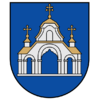 Coat of arms of Šaukėnai.png