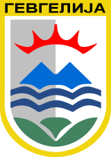 Coat of arms of Gevgelija Municipality.svg