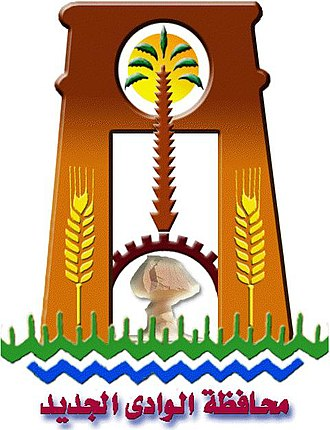 New Valley Governorate - Image: Coat of arms of New Valley Governorate