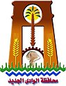 Coat of arms of New Valley Governorate.JPG