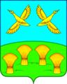 Coat of arms of Svobodnoye, Primorsko-Ajtarsk.png