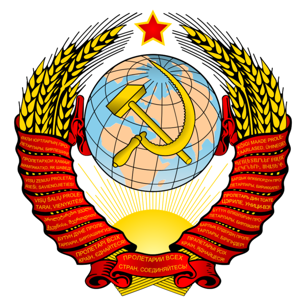 File:Coat of arms of the USSR.png