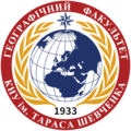 Coat of the F-t of Geography of the T. Shevchenko Un-t of Kyiv.png