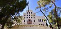 Cochise County Courthouse.jpg