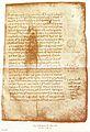 Codex Bodleianus (Cod. graec. Misc. 251, Auct. T. 4. 13).jpg
