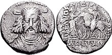 Coin of Artabanus II of Parthia (cropped), Seleucia mint.jpg