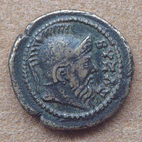 Coinage with Byzas 2nd 3rd century CE.jpg