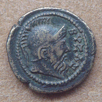 Megara - Coinage with idealized depiction of Byzas, founder of Byzantium. Struck in Byzantium, Thrace, around the time of Marcus Aurelius (161–180 CE).