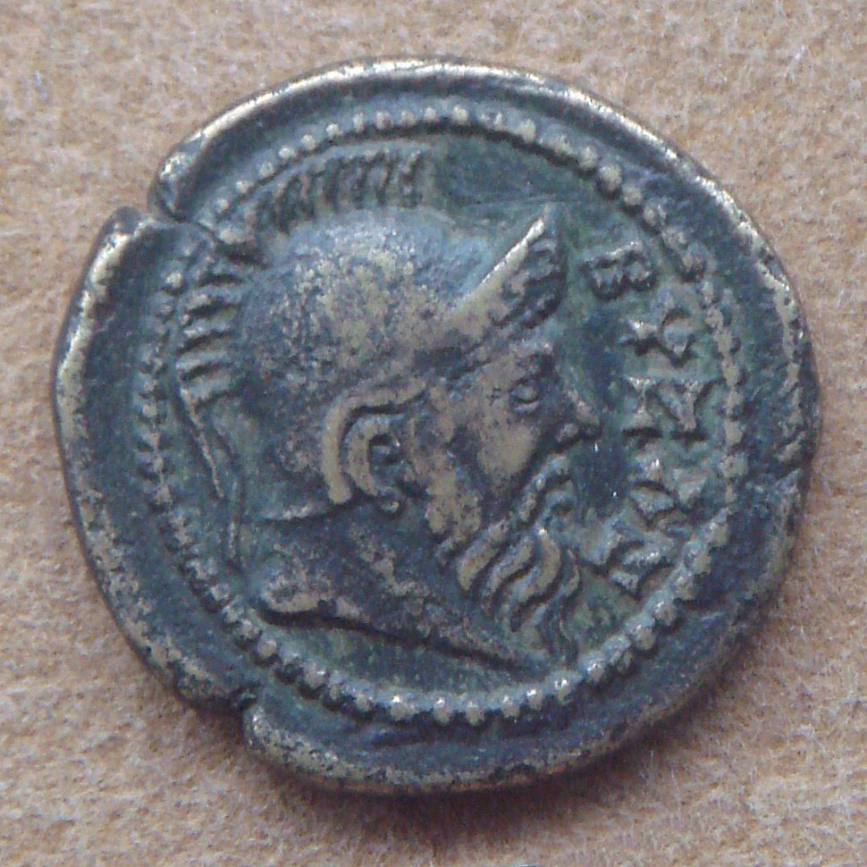 Coinage with Byzas 2nd 3rd century CE
