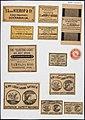 Collectie NMvWereldculturen, TM-6477-103, Etiketten van luciferdoosjes, 1900-1949.jpg