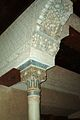 Columna de la Alhambra.JPG