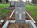 Commonwealth War Grave in Jarrow Cemetery (WW1-02) - geograph.org.uk - 1603281.jpg