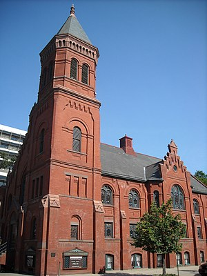 Prospect Hill Cemetery (Washington, D.C.) - The German Evangelical Church Society of Concordia Church (pictured) bought and founded Prospect Hill Cemetery.