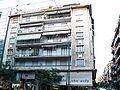 Condominium in Kypseli 2.jpg