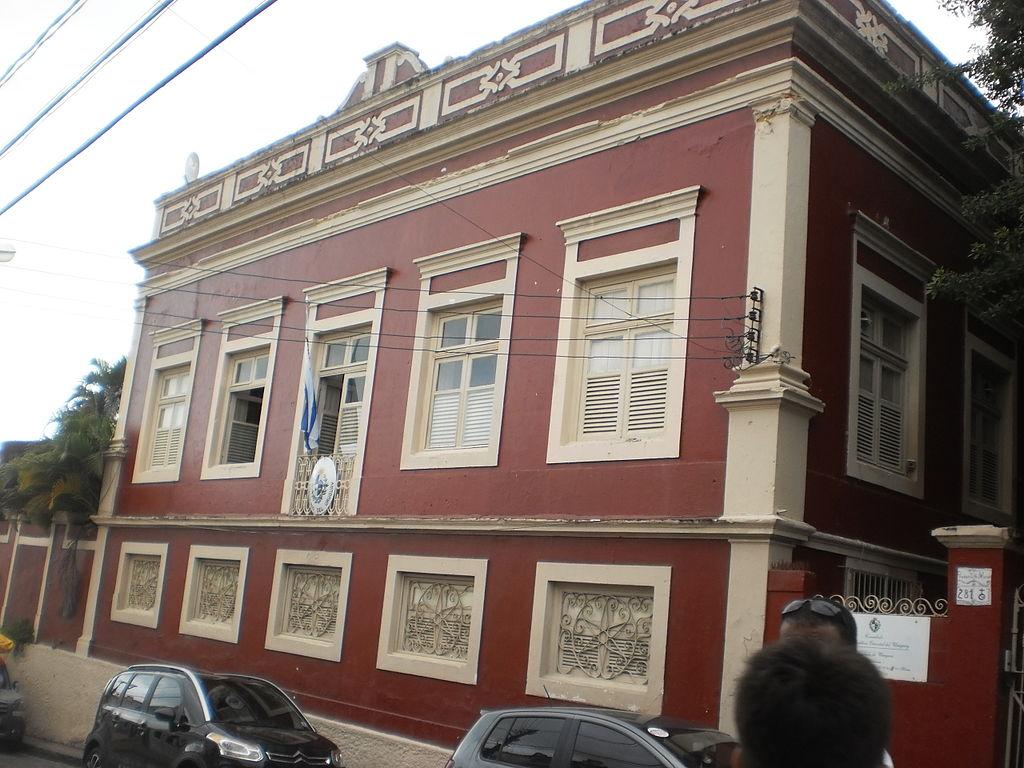 Ficheiro consulado do uruguai olinda pe jpg wikip dia for Consul wikipedia