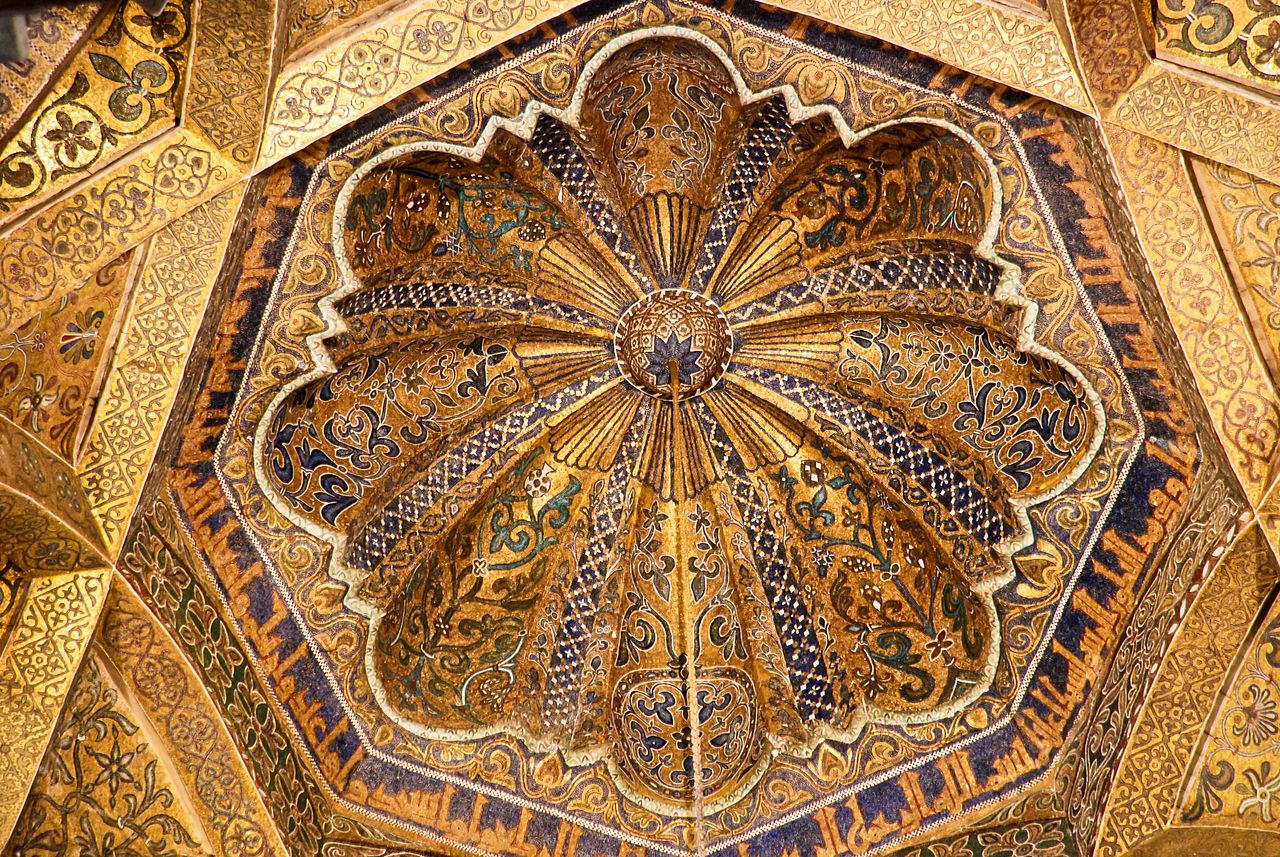 File cordoba la mezquita c pula de la maqsura - Mezquita de cordoba de noche ...