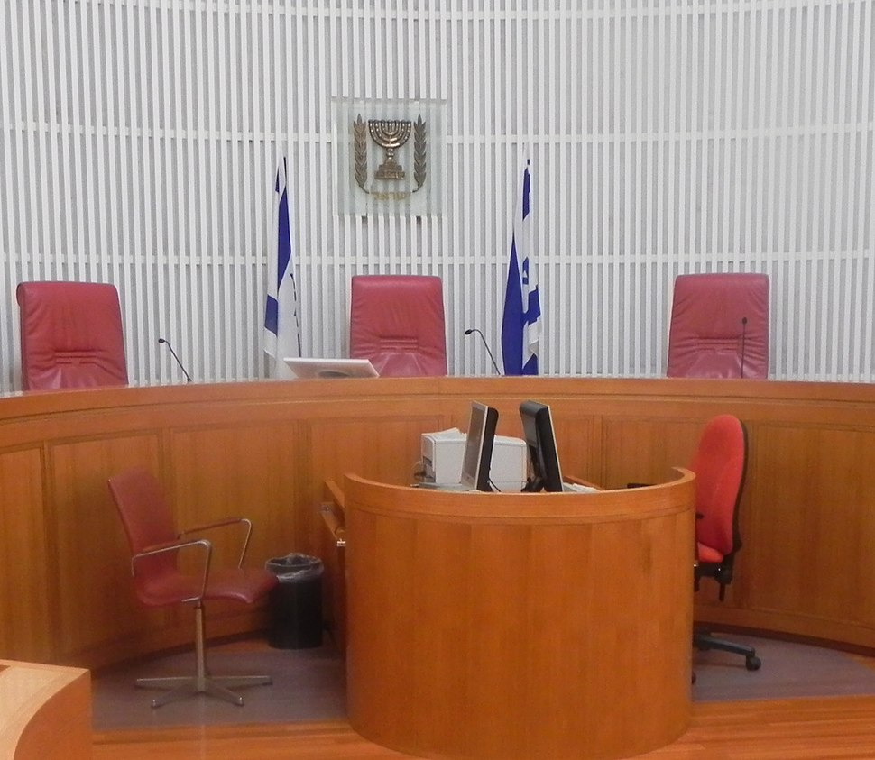 Court clerk stand in Israel supreme courtDSCN1042 (cropped)