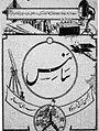 Cover Science Magazine By Anjuman Taraqi Urdu.jpg