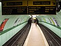Cowcaddens subway station - geograph.org.uk - 770456.jpg