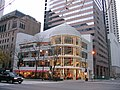 Crate & Barrel at 646 N Michigan Ave, Chicago.jpg