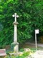Creu a l'entrada del santuari de la Salut - panoramio.jpg