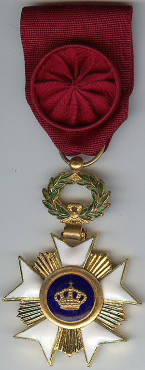 Order of the Crown (Belgium) - Image: Crown Order Officer Belgium