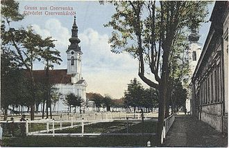 Crvenka - Old Picture of Town.