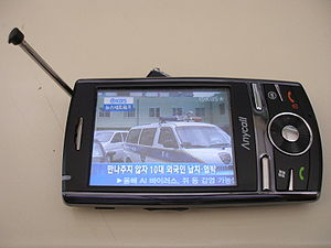 English: South Korean Digital Mobile Television.