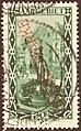 DRSaar 1929 MiNrD026 pm B002.jpg