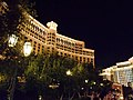 DSC33194, Bellagio Hotel and Casino, Las Vegas, Nevada, USA (8183791175).jpg