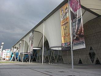 Arts centre - Dadong Arts Center in Kaohsiung, Taiwan.