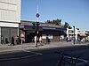 Bâtiment Dagenham Heathway stn.JPG